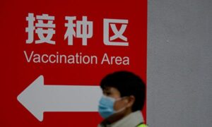 Adverse Reactions to Chinese-Made COVID-19 Vaccines Appeared in China: Leaked Documents