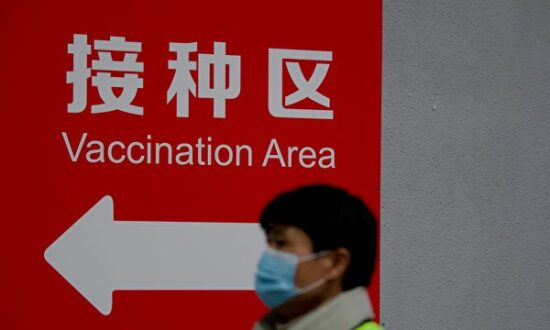Leaked Documents Reveal Cases of Adverse Reactions to Chinese-Made COVID-19 Vaccines