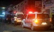 9 Killed in Hotel Attack in Somali Capital: Police