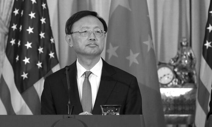 Top Chinese diplomat Yang Jiechi in Washington on Nov. 9, 2018. (Chip Somodevilla/Getty Images)