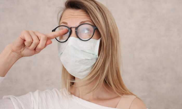 Glasses fogging up while wearing a mask makes it difficult, if not impossible, to see. (Albina Gavrilovic/Shutterstock)