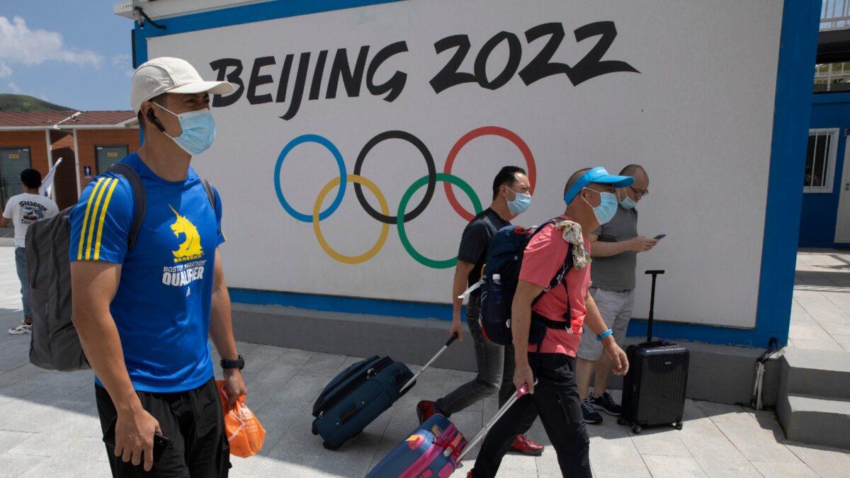 Peking 2022
