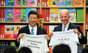 China Experts Analyze How Biden Administration Might Approach China Policy