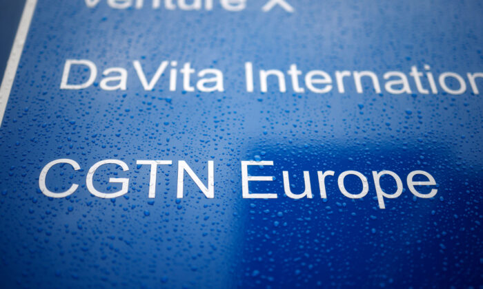 The logo of CGTN Europe is pictured on a sign outside an office block that houses the offices of China Global Television Network in Chiswick Park, west London, on Feb. 4, 2021. (Tolga Akmen/AFP via Getty Images)