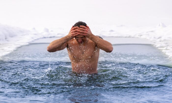 Don't overthink the discomfort. Jump in like it's no big deal. ((trambler58/Shutterstock)