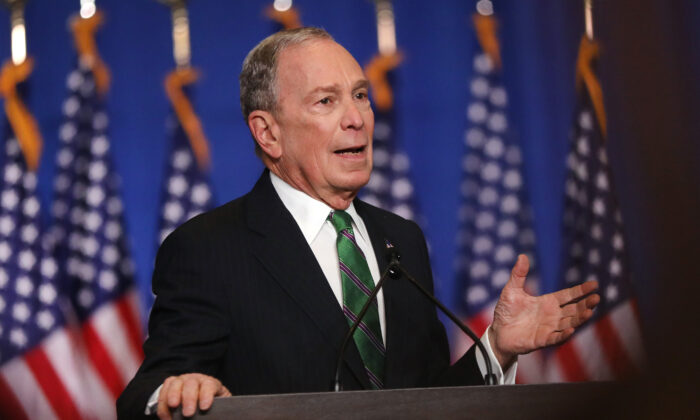 : Former Democratic presidential candidate Mike Bloomberg addresses his staff and the media after announcing that he will be ending his campaign, in New York City on March 4, 2020. (Spencer Platt/Getty Images)