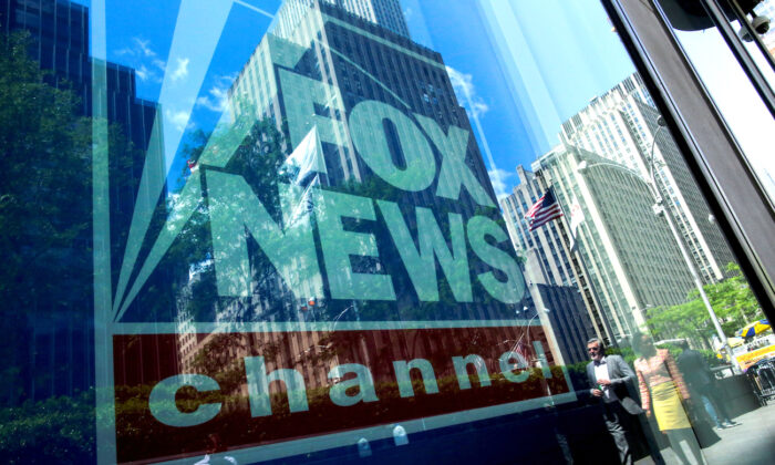 A Fox News channel sign is seen at the News Corporation building in the Manhattan borough of New York City, New York, on June 15, 2018. (Eduardo Munoz/Reuters)