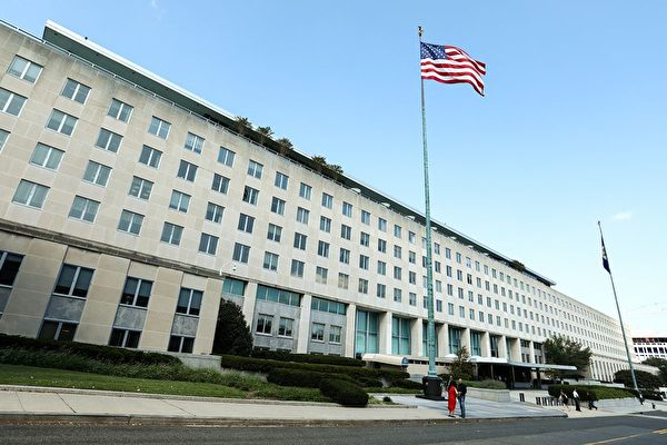 US State Department Denounces Attack on Hong Kong Epoch Times Printing Press