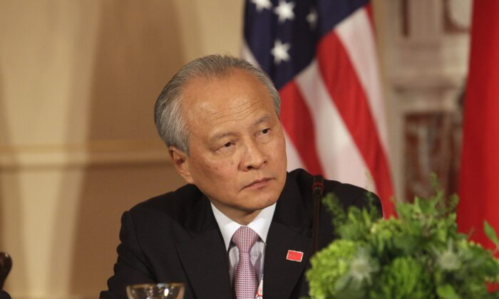 Cui Tiankai, China's ambassador to the United States, participates in a discussion during the seventh U.S.–China Strategic and Economic Dialogue in Washington, on June 24, 2015. (Chris Kleponis/AFP via Getty Images)