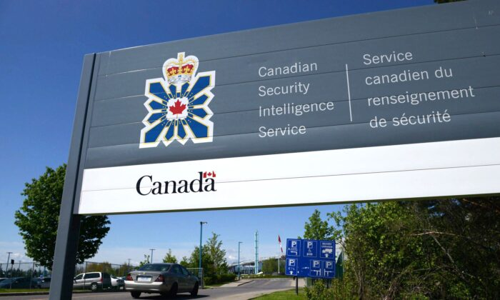 A sign on the way to the Canadian Security Intelligence Service building in Ottawa in a file photo. (The Canadian Press/Sean Kilpatrick)