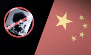 China Insider: Clubhouse App Blocked in China After Popularity Surge