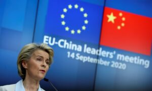 European Union Undergoing a Comprehensive Transformation of China Policy