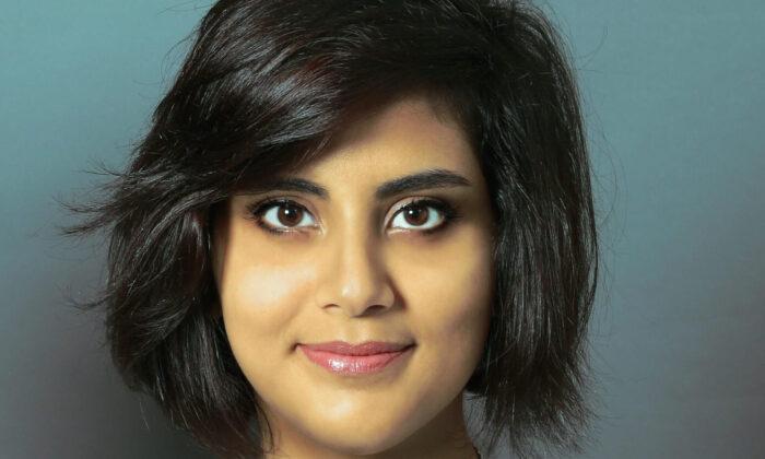 Saudi women's rights activist Loujain al-Hathloul in a file photo. (CC BY-SA 4.0 via Wikimedia Commons)