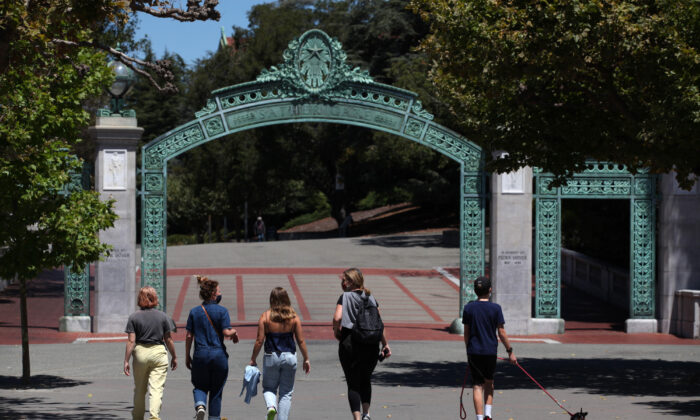 People walk towards Sather Gate on the U.C. Berkeley campus in Berkeley, Calif., on July 22, 2020. (Justin Sullivan/Getty Images)