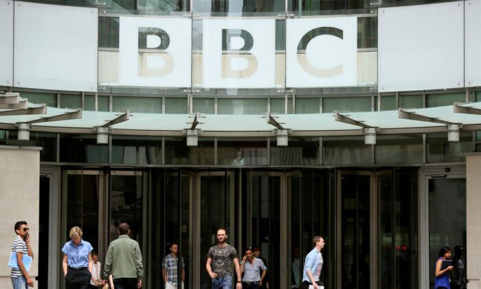 People arrive and depart from Broadcasting House, the headquarters of the BBC, in London on July 2, 2015. (Paul Hackett/File Photo/Reuters)
