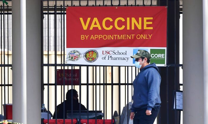 No lines are seen at the Lincoln Park COVID-19 vaccination site already closed due to a shortage of vaccines in Los Angeles, on Feb. 11, 2021. (Frederic J. Brown/AFP via Getty Images)