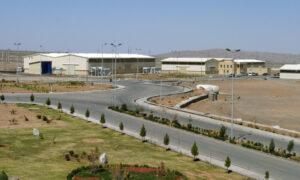 Iran Is Producing Uranium Metal, in Violation of Nuclear Deal: IAEA