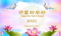 Falun Gong Adherents Worldwide Send Lunar New Year Greetings to Founder