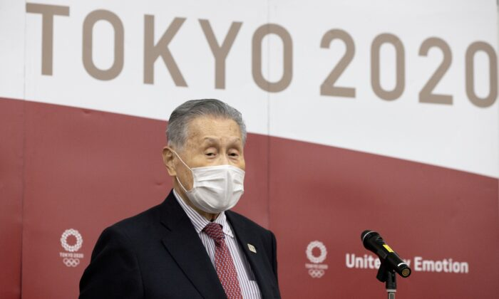 Tokyo Olympic and Paralympic Games Organising Committee (TOGOC) President Yoshiro Mori speaks to the media after a video conference with IOC President Thomas Bach at the TOGOC headquarters in Tokyo, Japan, on Jan. 28, 2021. (Takashi Aoyama/Pool via Reuters)