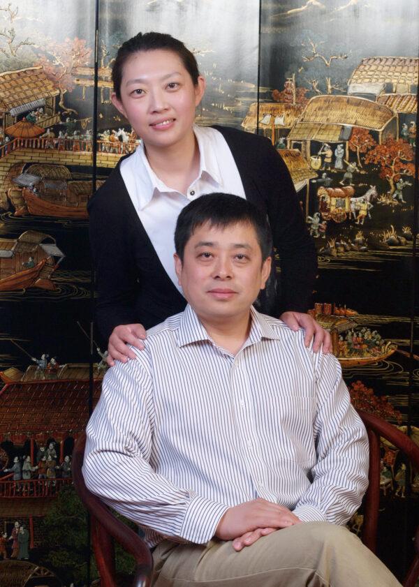 Wang Jing and Ren Haifei