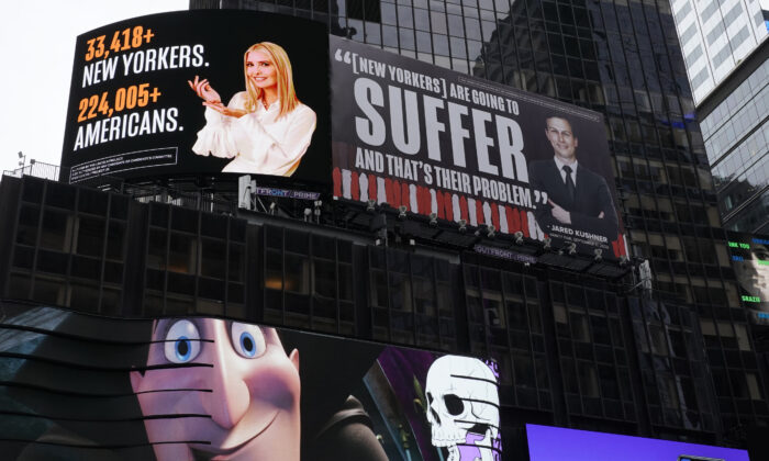 A billboard by The Lincoln Project is seen in Times Square in New York City, N.Y., on Oct. 25, 2020. (Timothy A. Clary/AFP via Getty Images)
