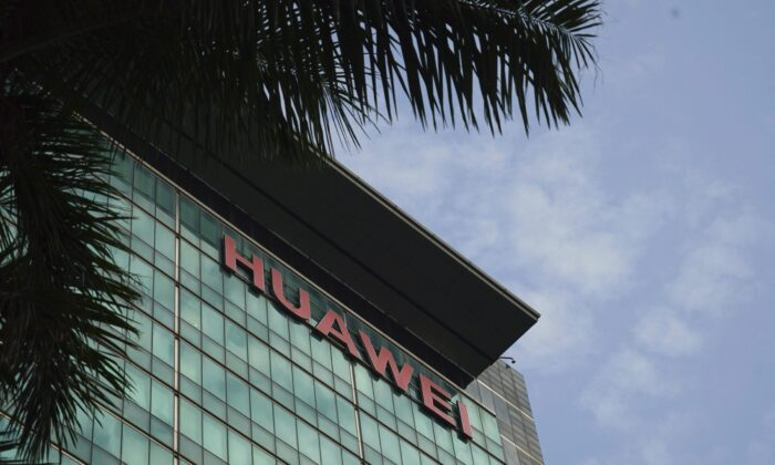 Huawei's headquarters in Shenzhen, in southern China's Guangdong Province, on March 13, 2018. (AP Photo/Dake Kang)