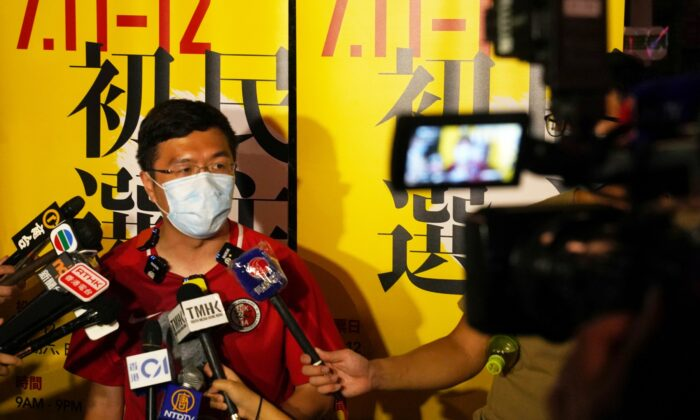 Former Hong Kong democracy lawmaker Au Nok-hin speaks after the primary election aimed at selecting democracy candidates for the September election, in Hong Kong, China on July 12, 2020. (Lam Yik/Reuters)