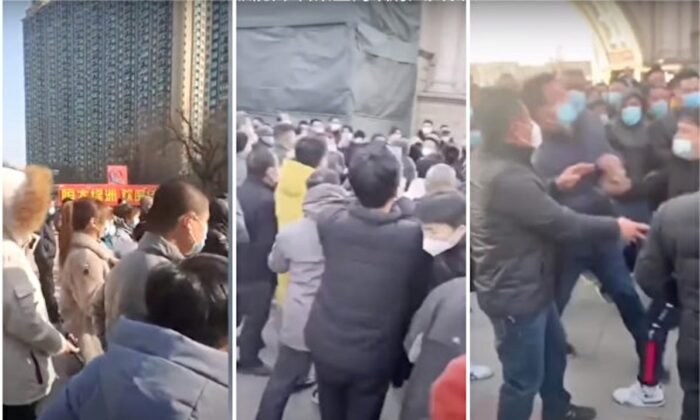 Thousands of residents clash with local officials in Gaocheng district of Shijiazhuang, Hebei Province, China, in  February 2021. (Provided to The Epoch Times)