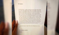 Tired Mom's Tear-Jerking Apology to Neighbors for Trying the 'Cry-It-Out' Method Goes Viral