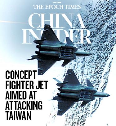 China Insider