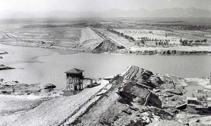 Banqiao Dam after the catastrophe. (Public Domain/Wikimedia)