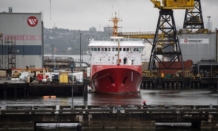 A Coast Guard vessel at Seaspan Shipyards in North Vancouver, B.C., on Aug. 6, 2020. (The Canadian Press/Darryl Dyck)