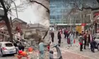 Explosion Occurs at Restaurant Near Government Headquarters in Beijing