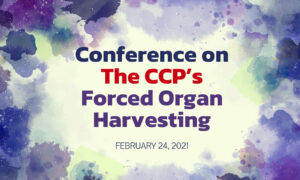 LIVE: Conference on the CCP's Forced Organ Harvesting