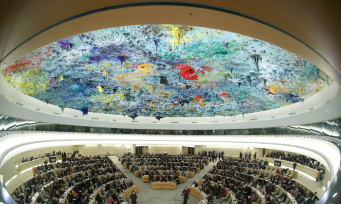 Overview of the session of the Human Rights Council during the speech of UN High Commissioner for Human Rights Michelle Bachelet at the United Nations in Geneva, on Feb. 27, 2020. (Denis Balibouse/File Photo/Reuters)