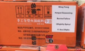 100,000 Pounds of Made-in-China Food Seasoning Recalled