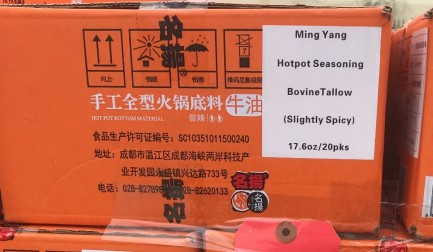Nearly 100,000 pounds of Ming Yang hot pot seasoning is being recalled. (US Food Safety Inspection Agency)