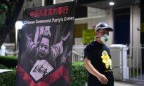 'It Robs Us of Our Humanity': Speakers at International Conference Condemn Beijing's Illicit Organ Harvesting, Call for Action