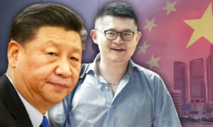 China Insider: Boyu Capital Flees to Singapore in Fear of CCP Purge