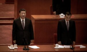 Signs of Infighting Surface Among Chinese Leadership in Leaked Document