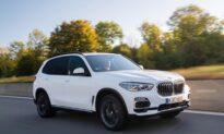 2021 BMW X5 xDrive 45e
