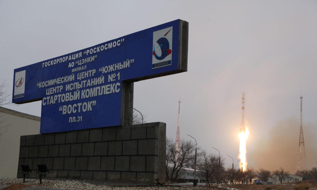 Launch of the Arktika-M satellite