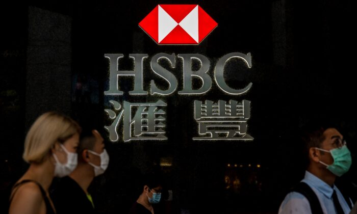 Pedestrians walk past the logo for HSBC in Hong Kong on Sept. 21, 2020, in a file photo. (Isaac Lawrence/AFP via Getty Images)
