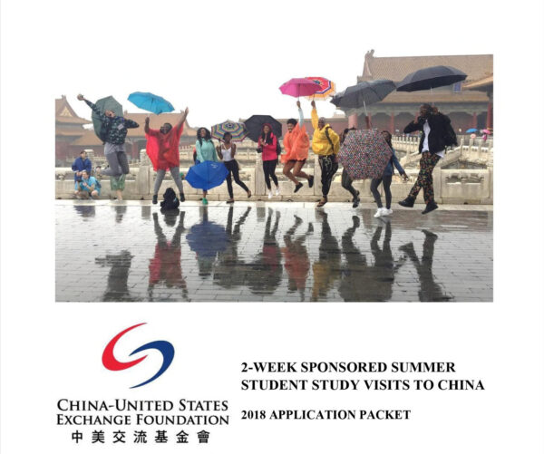Congressional-Black-Caucus-supported-students-visit-to-china-FARA-05152019-600x501 Selling out America: CCP Uses Private Dinners and Paid Trips to Influence Media and Politicians: Investigative Reporter Featured Top Stories U.S. World [your]NEWS