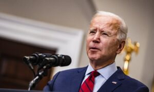 Biden Not Mulling Sharing COVID-19 Vaccines With Mexico: White House