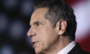 Deep Dive (March 1): NYC Governor Under Fire for Sexual Harassment Allegations