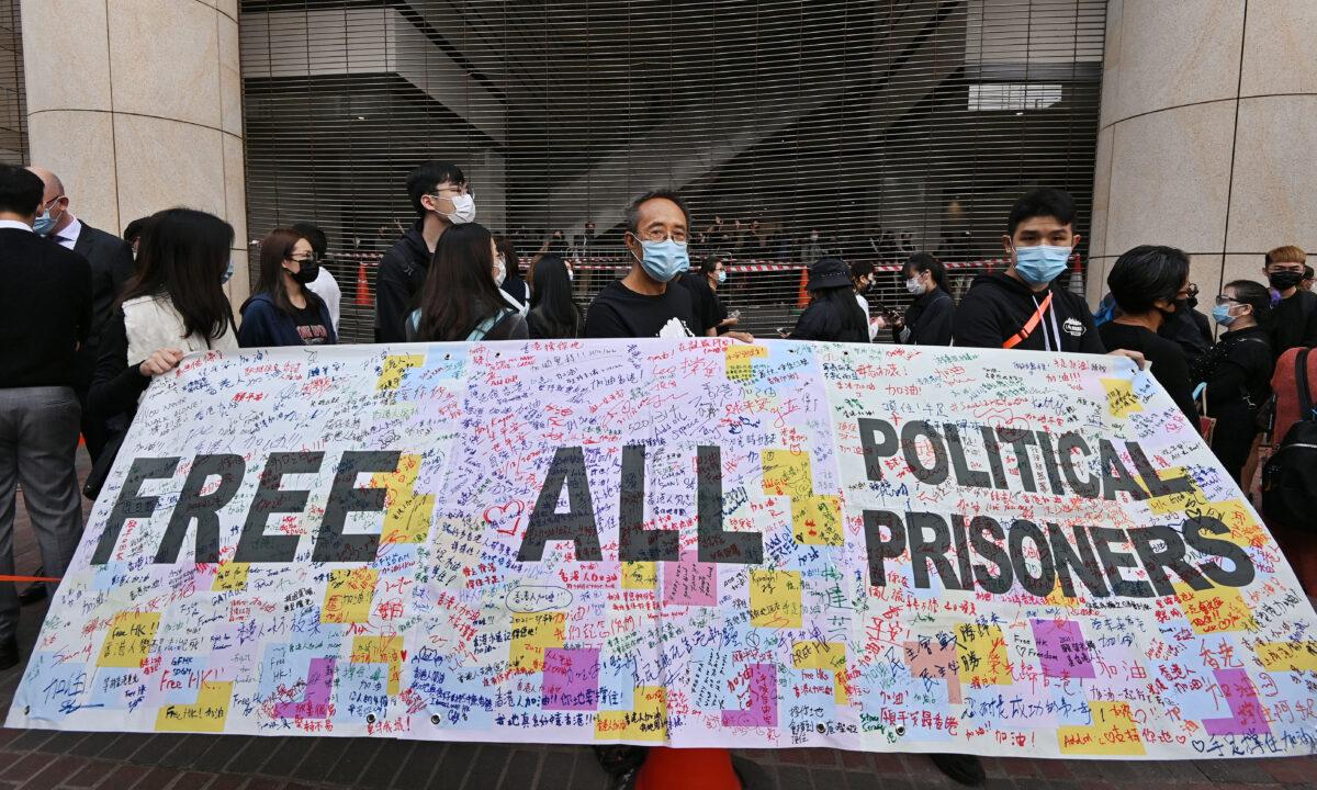 free Hong Kong national security law 47