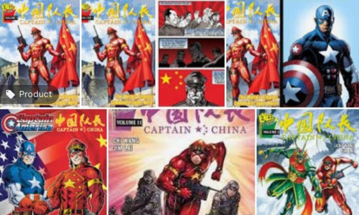 "Screenshot of the Google search for Captain China, a Chinese comic hero that's available on amazon. Cyber expert James Lee said, ""When kids play enough of this, communist cop will become spokesperson of justice."" (Venus Upadhayaya/The Epoch Times)"