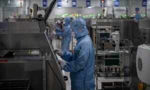 China's $18.5 Billion Semiconductor Investment Project Fails, Employees 'Asked to Resign'