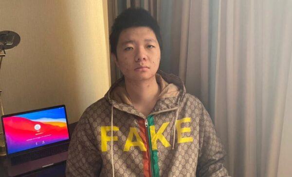 Wang Jingyu